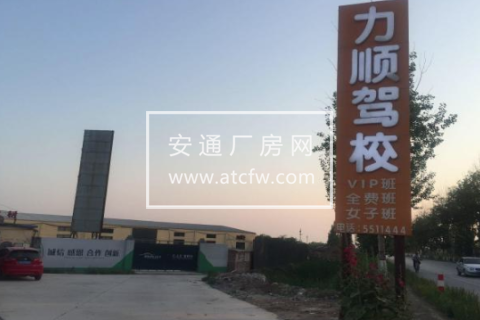 运河区力顺驾校(西北门)1500方仓库出租