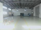 杨王600平厂房出租