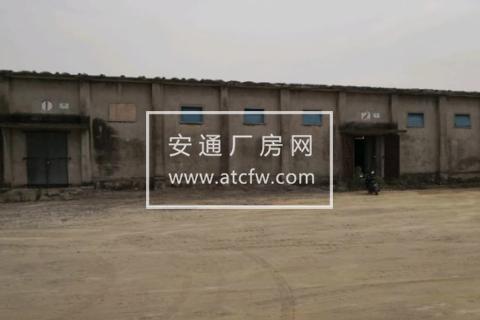 埇桥区芦岭镇南粮站2000方仓库出租