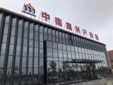 出售开发区大产权厂房 独立房本 可贷款50年产权