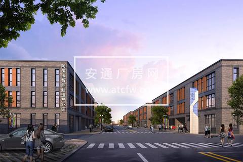 阿尔法智能制造产业园 全新准现房独立产权三层厂房出售