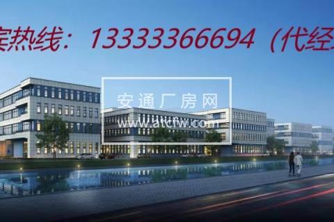 (出售)50年大产权小面积标准厂房,可按揭