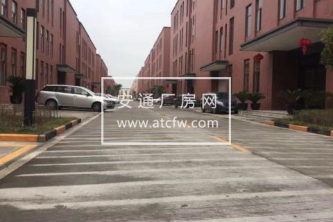 两江新区2000方厂房出售