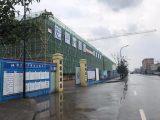 杭州小厂房出售 600-5000方 可贷款 低首付 独立产证 交通便捷