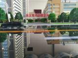 金东区孝顺镇政府966方厂房出售