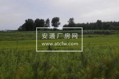 阿城长江路附近50000方土地出售