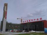 宝安区1500方厂房出售