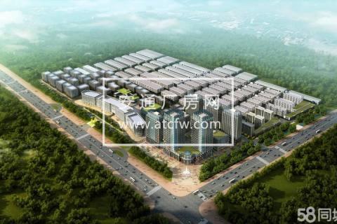 菏泽中华西路高新区政府临近五十年大产权厂房办公楼出售