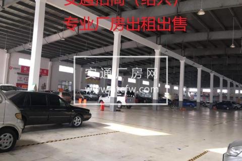 绍兴袍江329以北5000方全底层厂房出租(汽车4S店)