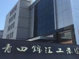 青田船寮镇赤岩工业区13号2300方厂房出租