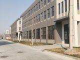 【标准厂房出售】50年大产权,生产办公一体,可环评