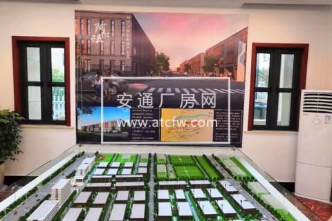 富阳厂房出售 600~5000方 独立产证 可按揭 低首付