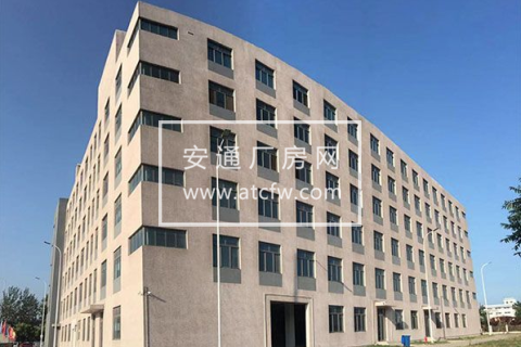 开发区天津自贸区(天津港保税区)新港大道315号23000方厂房出租