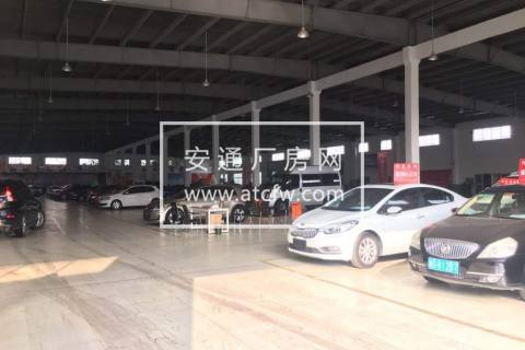 浙江省绍兴市越城区袍江街道5000方厂房仓库出租