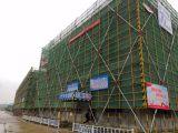 杭州厂房出售 独立产权证600~5000方 独栋双拼 可按揭 低首付