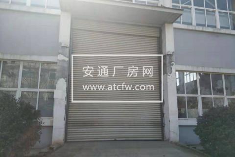 A江宁 诚信大道附近2000方 高标准厂房