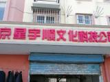 栖霞区800方仓库出租