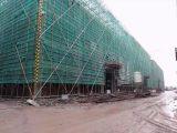 杭州厂房出售800方~6000方 独立产权证 可按揭贷款 低首付