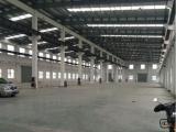 海宁市15000方厂房出售