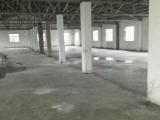 新城区1300方仓库出租