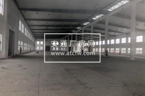 上虞杭州湾占地480亩园区招商