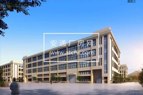 厂房出售600~5000方 50年产权 独立产证 可按揭 低首付 高端产业园区