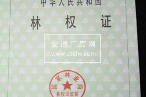 渝北区14000方土地出售
