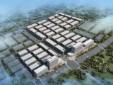 阿尔法产业园 全新标准厂房 50年独立产权 8.5米层高 高速口 可按揭 可环评