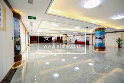 天津保税区大楼转让
