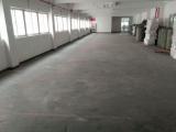 工业园靠近中心大道江浦路85号1000方厂房出租