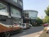 滨江区滨康路与火炬大道交叉口1400方厂房出租