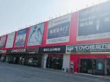 江宁区铺岗街3789000方厂房出租