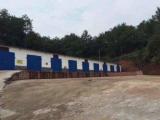 广丰区洋口镇梓里林场20000方厂房出租