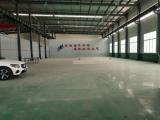平原区京津鲁冀产业园1200方厂房出租