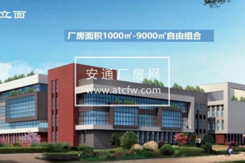 东昌府区湖南东路与中华路交叉口1000方厂房出售