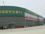 沐阳区沭城镇百盟物流园快递物流小镇 760方仓库出售