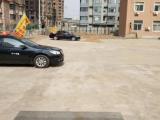 沈北新区沈阳师范大学北门900方土地出租