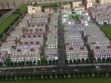 浑南新区全运五路与沈本大街交汇处800方厂房出售