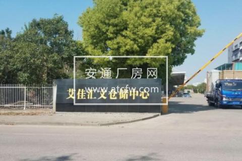 雨花台区雨花经济开发区凤锦路6600方仓库出租