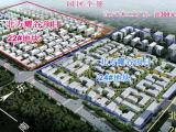 北辰区联东U谷北方耀谷1200方厂房出售