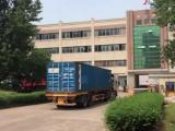 袍江爱尔利家纺服饰有限公司4700方厂房出租