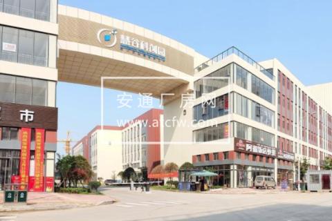 椒江区外沙路1182100方厂房出租