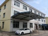 余姚泗门镇国道边600方厂房出租