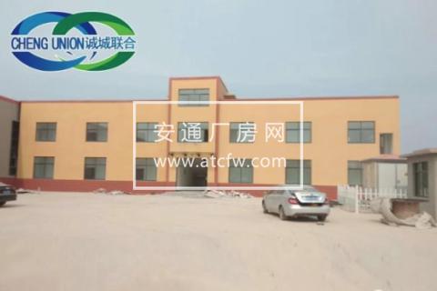 禹城莒镇2880方厂房出售