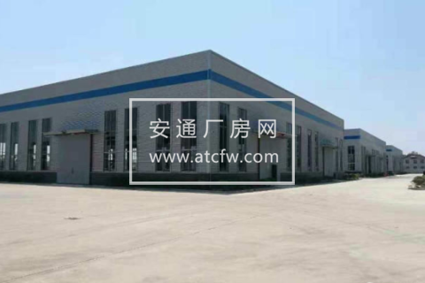 上海周边区开发大道与迎宾大道交叉口18000方厂房出售