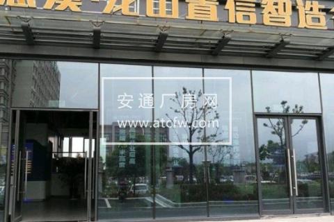 慈溪区慈东滨海区中东欧产业园旁675方厂房出售