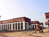余杭区钱江经济开发区1500方厂房出售