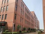 栖霞区新港大道42号57430方厂房出售