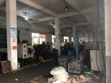 锡北镇1500方厂房出售