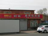 木兰区化工路先锋路交口550方仓库出租